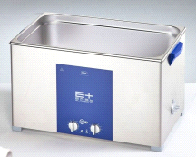 Elma Elmasonic E Plus EP300H 28 Liter Heated Ultrasonic Cleaner And Basket